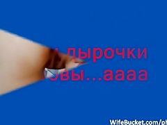 russian pair homemade sex tape