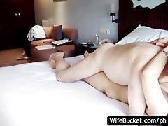 interracial pair hotel sex tape